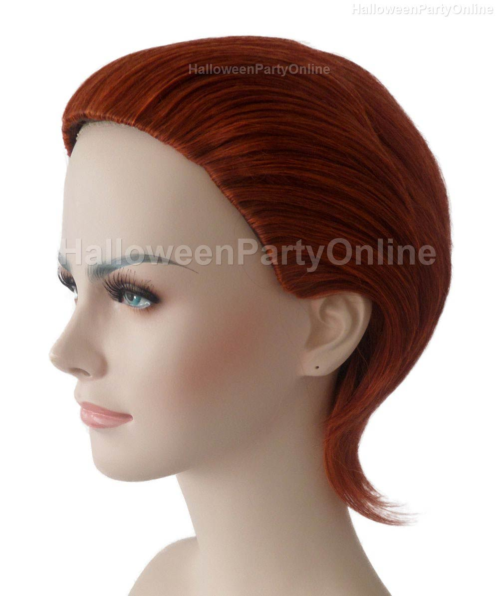 Wig for Cosplay Mystique HW-190
